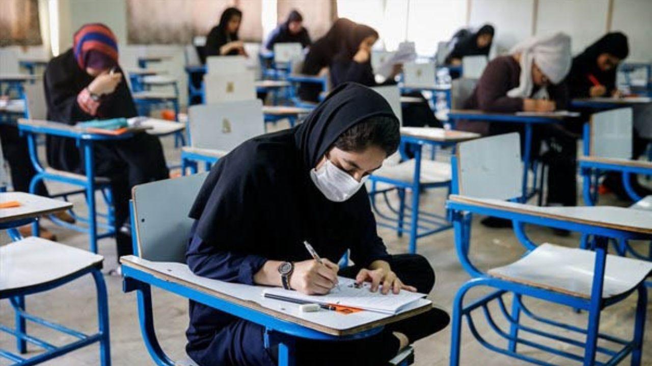 امتحانات حضوری: از ۲۷ اردیبهشت تا ۲۴ خرداد
