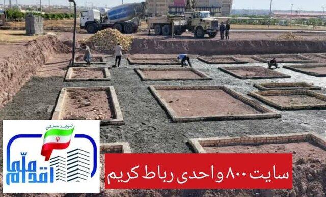 تهدید تورم بالای سر مسکن ملی استان تهران