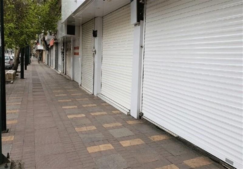 احتمال بازگشایی بعضی از صنوف در تهران