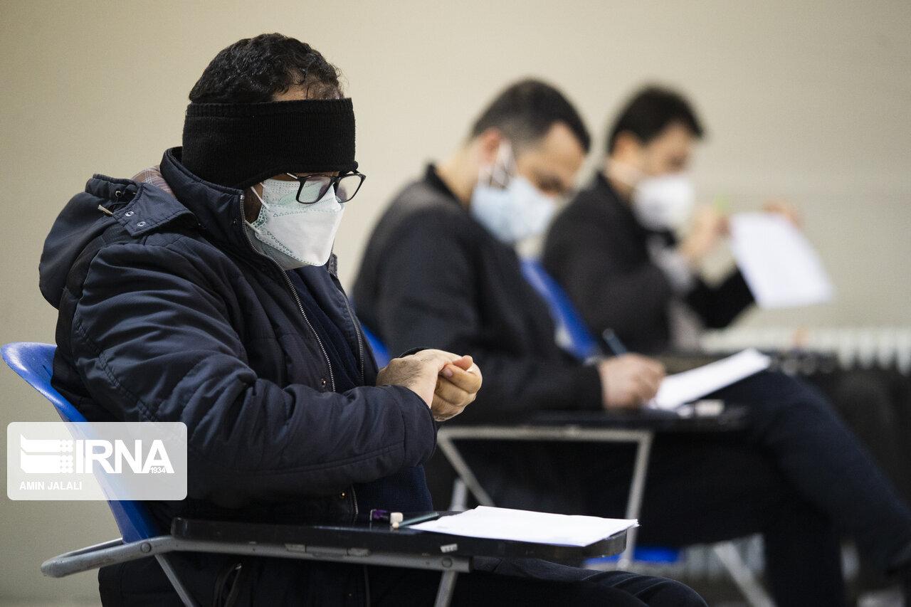 انتشار کارنامه آزمون استخدامی سازمان انرژی اتمی ایران