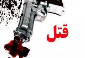درگیری و قتل ۲ نفر بر اثر اصابت گلوله در ملایر همدان