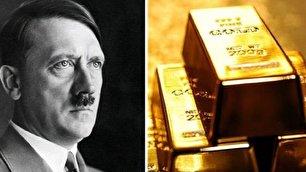 گنج هیتلر پیدا شد (+عکس)