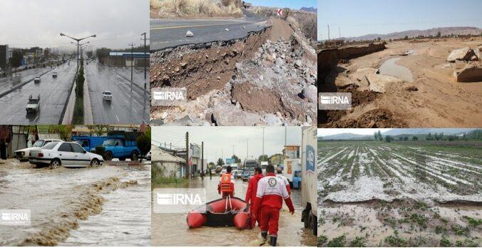 ادامه باران های سیل آسا در استان ها/ آماده باش نیروهای امدادی