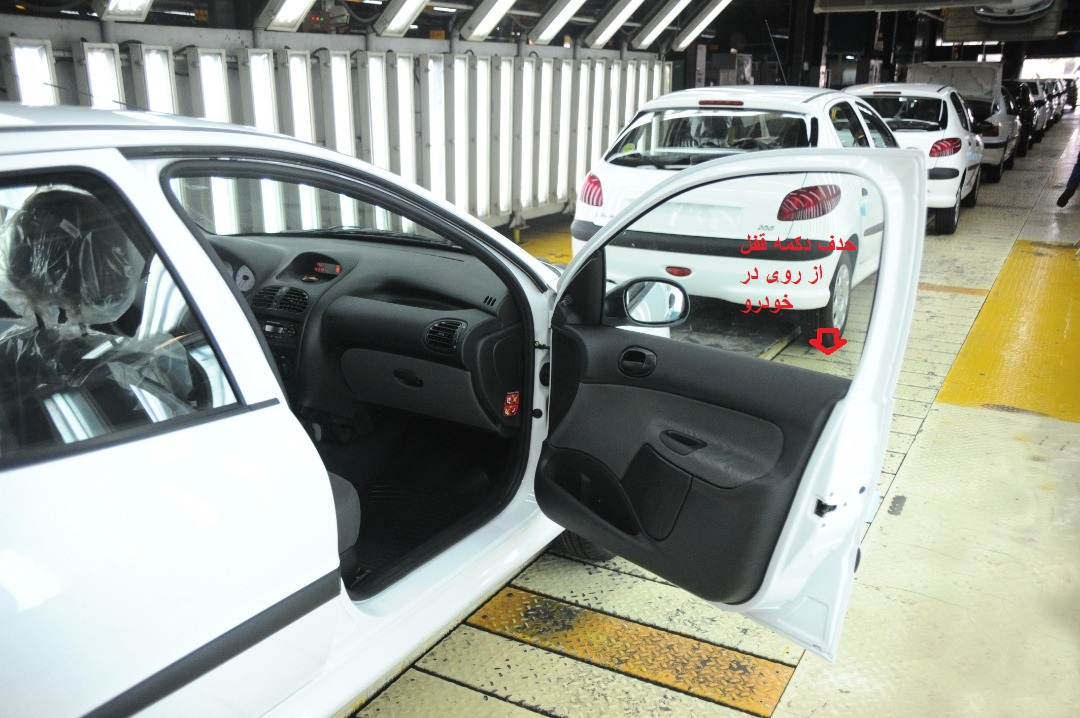 ایران خودرو: افزایش ایمنی پژو 206 در برابر سرقت با حذف دکمه قفل کن رودری (+ عکس)