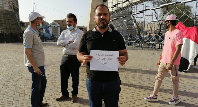 تظاهرات در کربلا و بغداد به دنبال ترور اخیر یک فعال مدنی