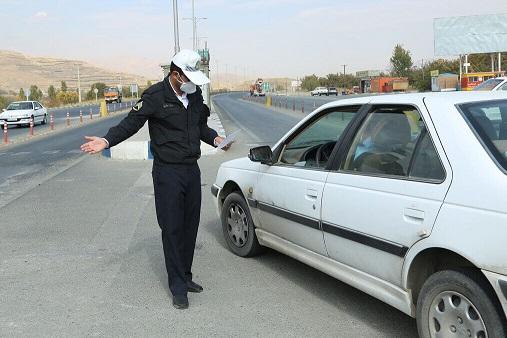 پلیس: سفر بین دو شهر یک استان هم ممنوع