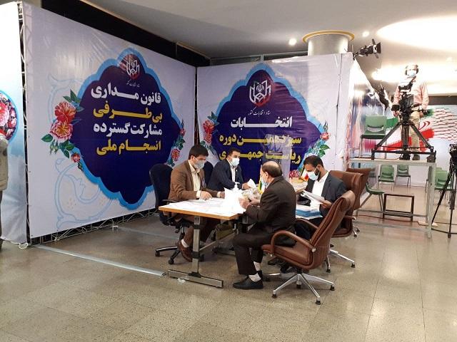 نام نویسی وزیر ارتباطات دولت دهم در انتخابات ریاست جمهوری