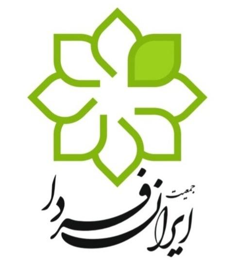 «جمعیت ایران فردا» اعلام موجودیت کرد