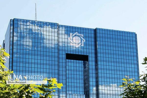 ساختار مدیریت کل اعتبارت بانک مرکزی به عملیات پولی و اعتباری تغییر یافت