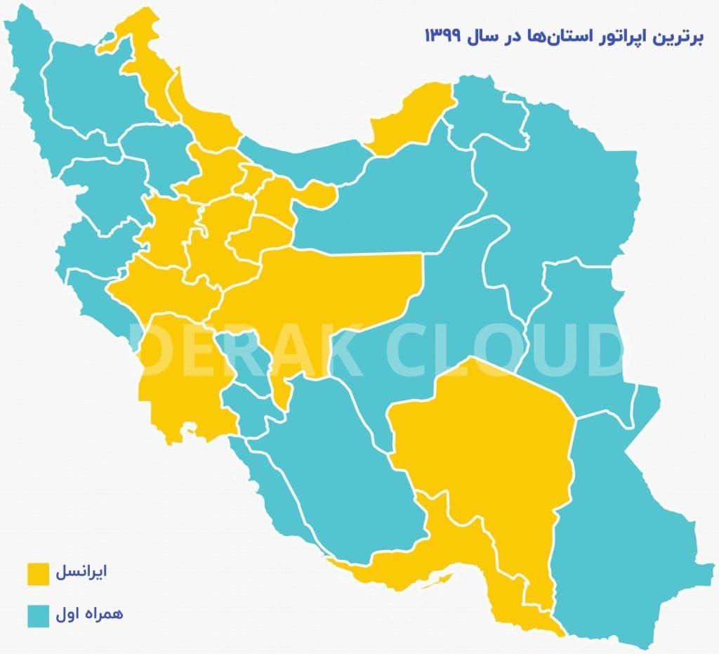 گزارش سالانۀ «ابر دراک» از وضعیت اینترنت ایران منتشر شد / ایرانسل؛ محبوبترین اپراتور دیتا