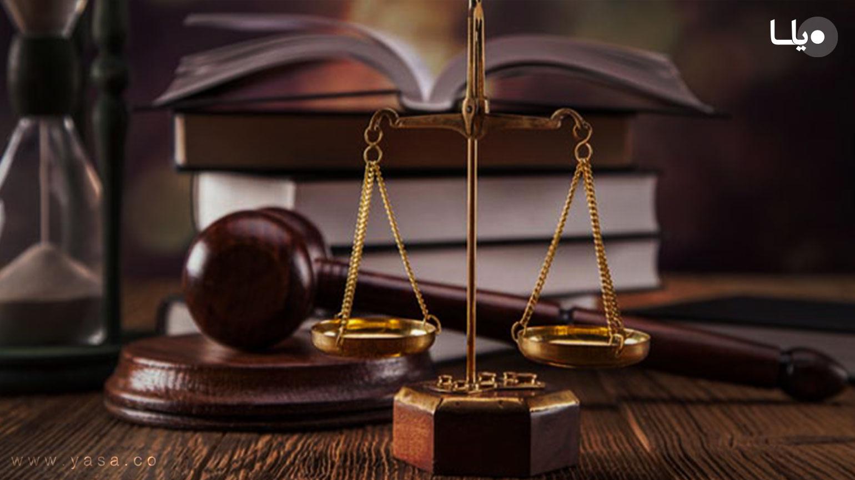 جای خالی دادگاه قانون اساسی