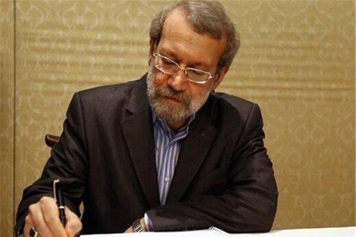 روزنامه اعتماد: اگر روز شنبه لاریجانی را در ستاد انتخابات کشور دیدید تعجب نکنید