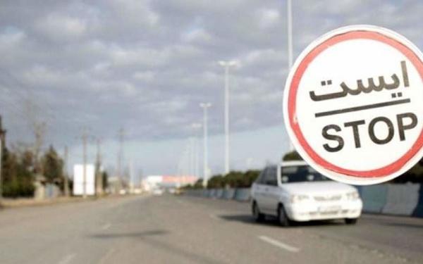 صدور هر گونه مجوز خروج از استان تهران متوقف شد