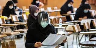 اعلام زمان برگزاری آزمون کارشناسی ارشد رشته های پزشکی ۱۴۰۰