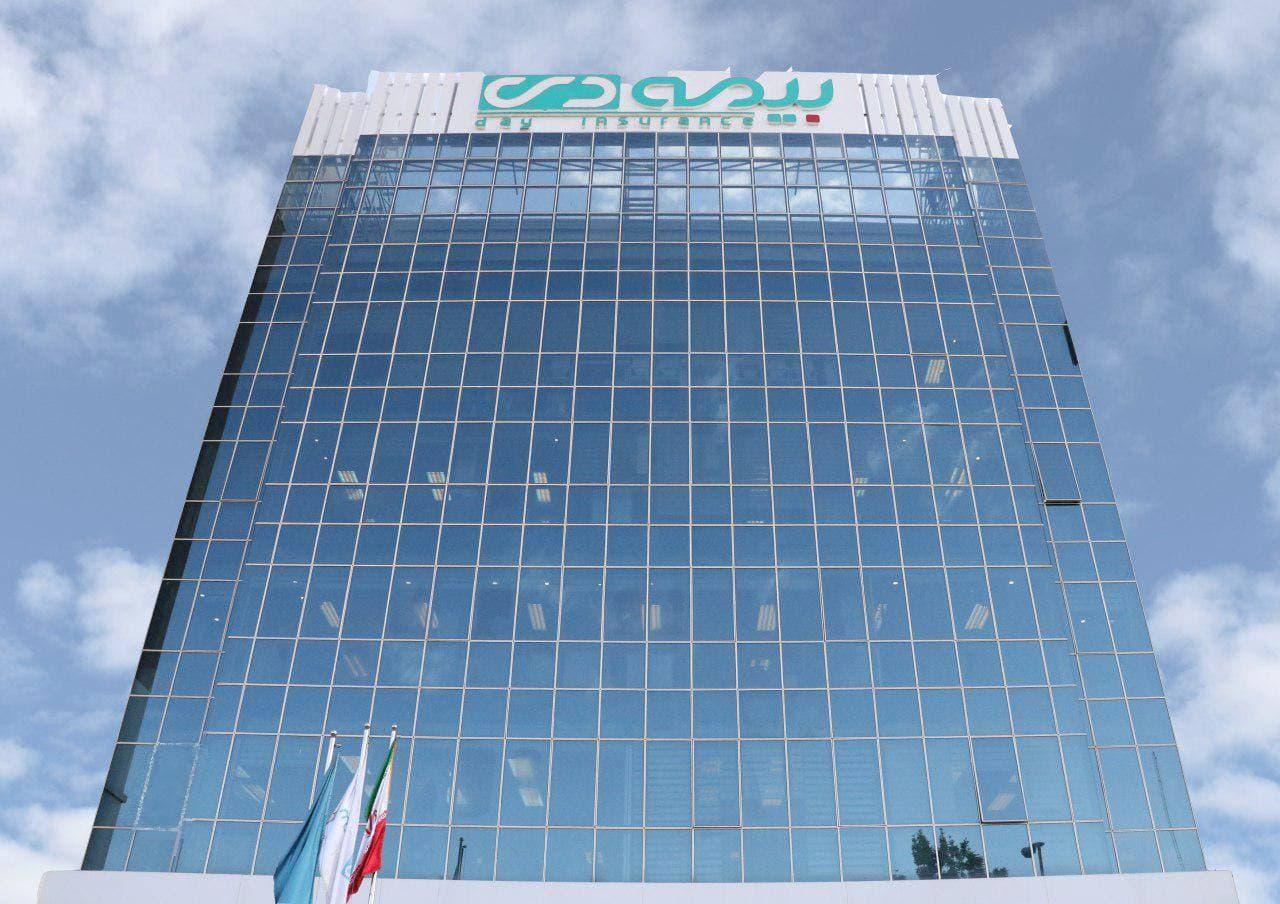 صدور مجوز افزایش سرمایه شرکت بیمه دی از سوی سازمان بورس