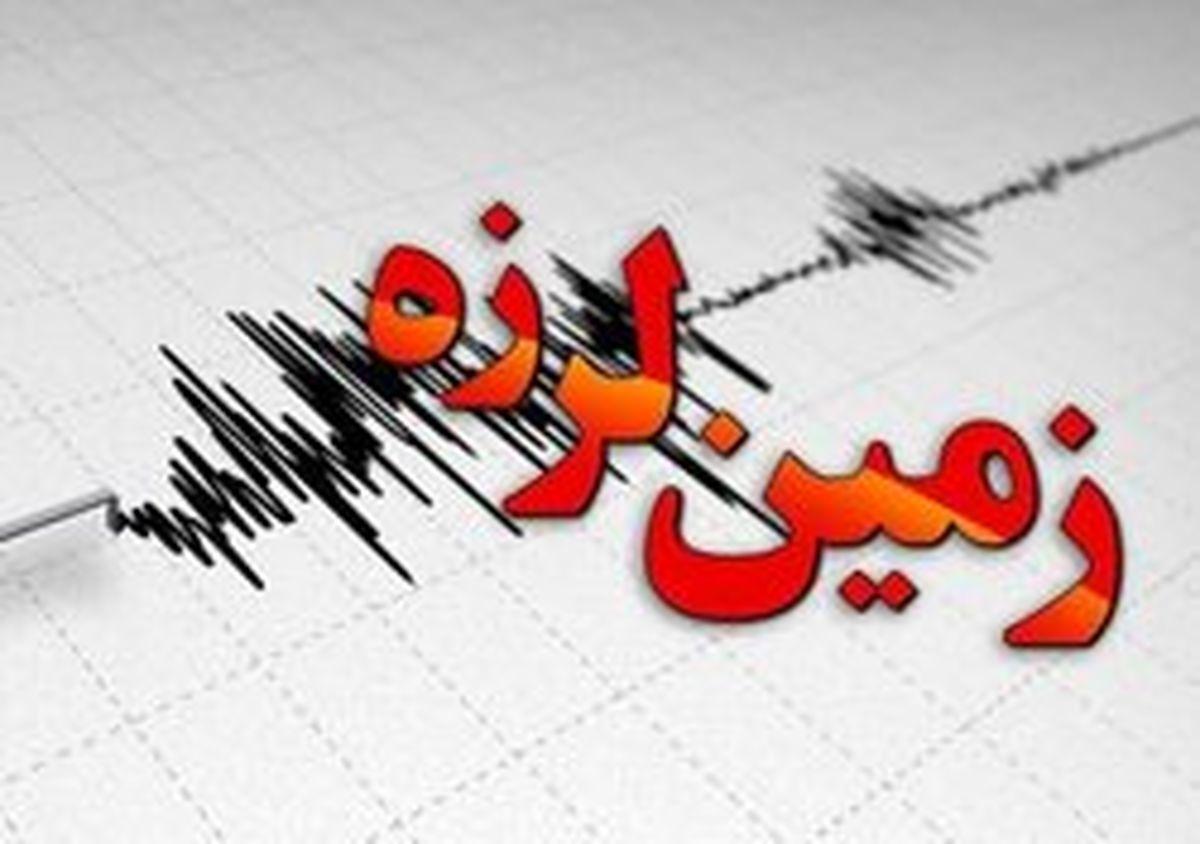 زلزله 4.4 ریشتری در بندر گناوه