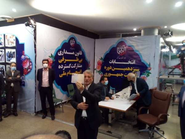 ثبتنام محسن هاشمی در انتخابات ریاست جمهوری