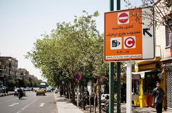 اجرای مجدد طرح ترافیک از امروز شنبه در تهران