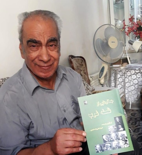 درگذشت شهرام تقی زاده انصاری (نویسنده و مترجم) به دلیل کرونا