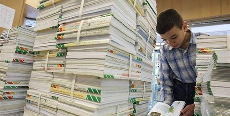حذف ۳۰ درصد محتوای کتب درسی در امتحانات نهایی و کنکور