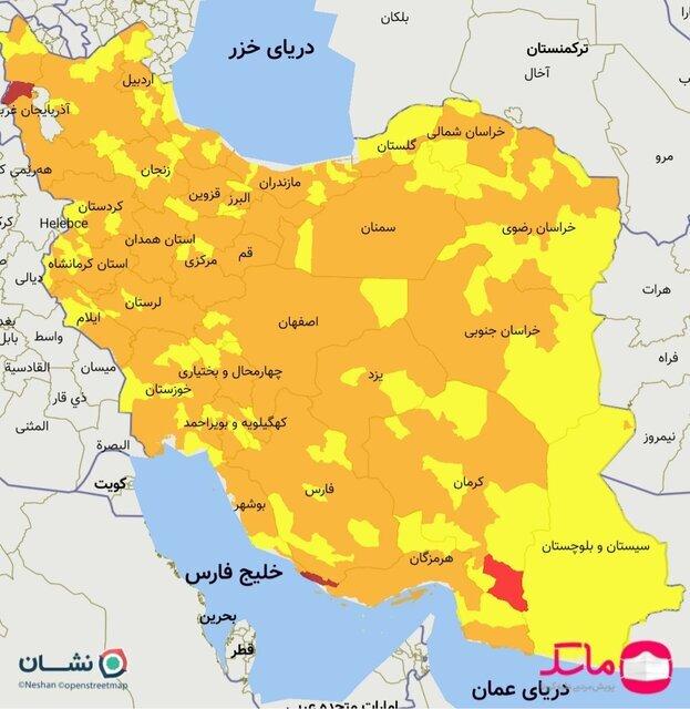 جدیدترین محدودیتهای ورزشی در سراسر ایران