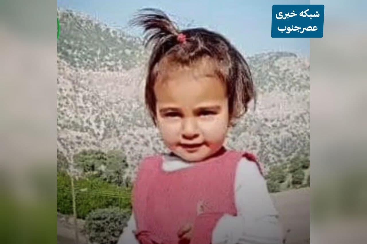 فوت دختر بچه 3 ساله در آتش سوزي مراتع