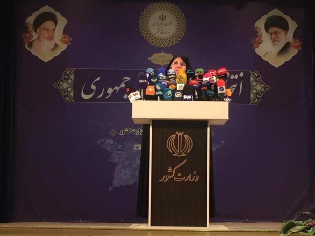 زهرا شجاعی: حضورم در انتخابات نه نمادین، نه تشریفاتی و نه از سر قدرتطلبی است