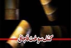 کشف ۳۸ هزار لیتر فرآورده نفتی قاچاق در کرمان