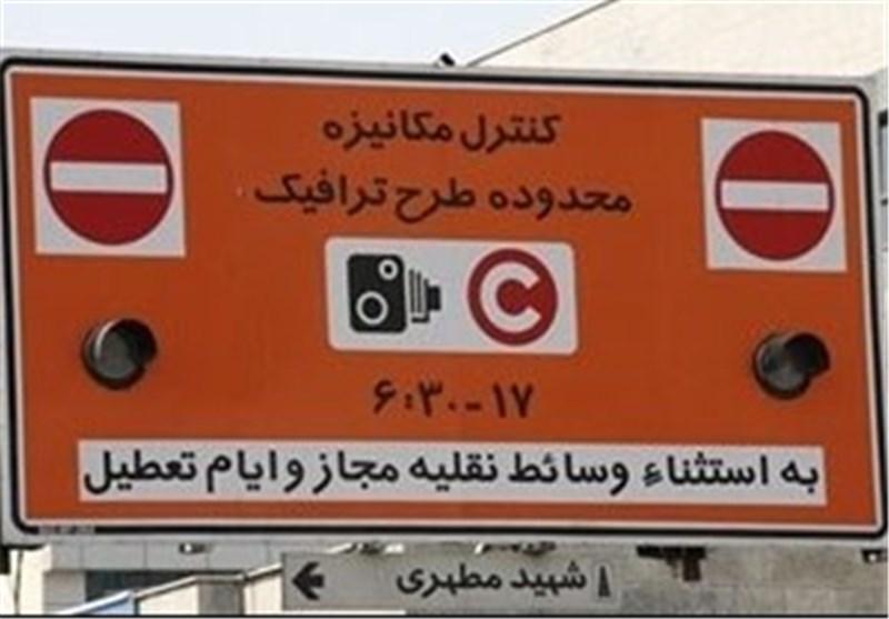 لغو طرح زوج و فرد تا پایان اردیبهشتماه در اصفهان