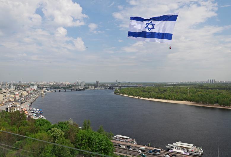 حمایت از اسرائیل