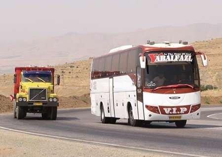 افزایش کرایه اتوبوسهای بینشهری