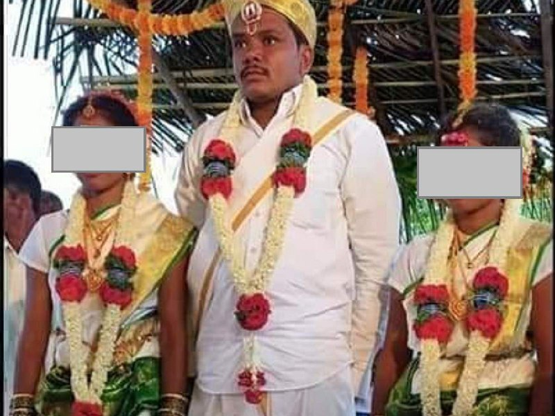 ازدواج همزمانمرد هندی