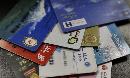 اجاره کارت های بانکی چه عواقبی دارد؟