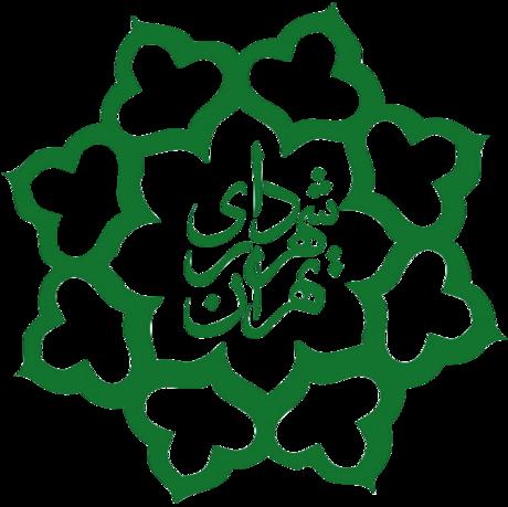 انحلال اداره کل امور ایثارگران شهرداری تهران تکذیب شد