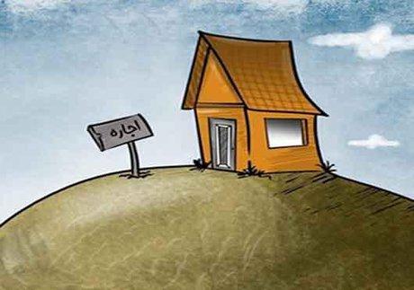 آنچه باید درباره اجاره املاک بدانید