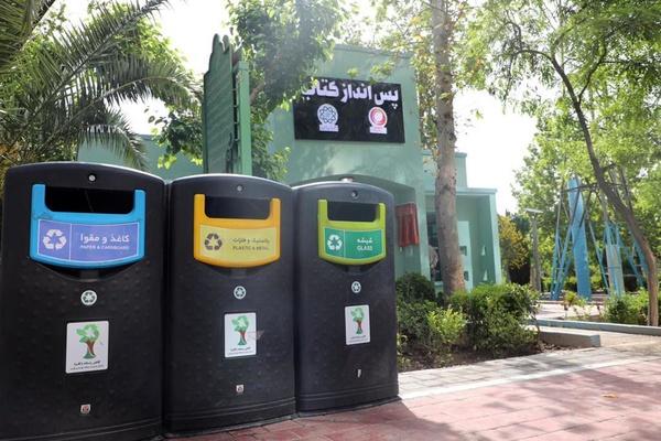 افتتاح اولین مرکز مبادله پسماند خشک با کتاب و مرکز نوآوری پسماندهای الکترونیکی