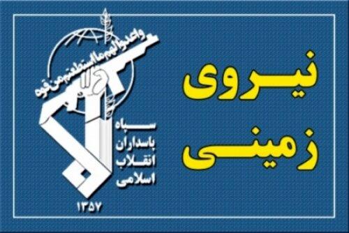 تیم تروریستی در سیستان و بلوچستان
