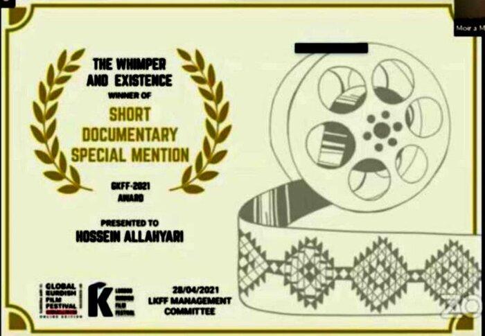 جایزه جشنواره فیلم کردی لندن به مستندساز شیرازی رسید