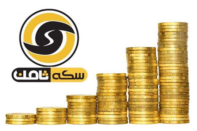 دادستان تهران: پرداخت ۲۰۰ میلیارد تومان از مطالبات مالباختگان سکه ثامن تا هفته آینده