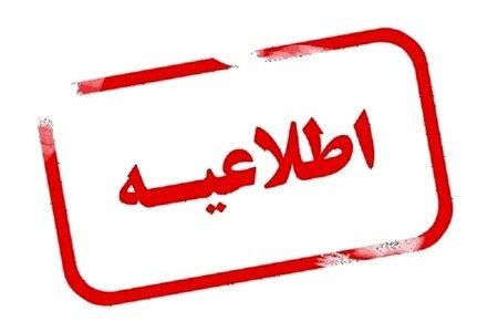 رها شدن یک جنازه مقابل بیمارستان شوش خوزستان