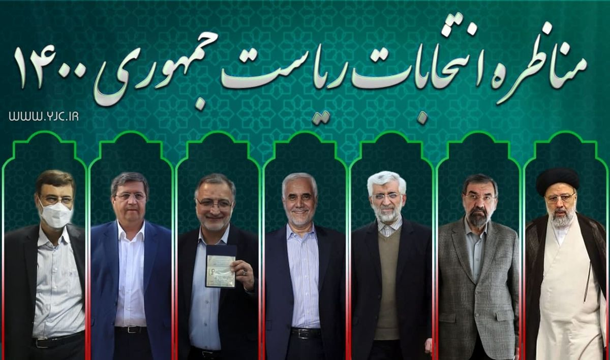 سامانه «انتخاب ایران» راه اندازی شد