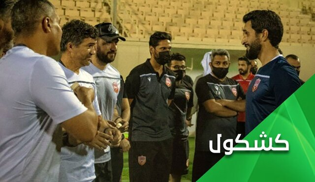 اقدام عجیب وزیر ورزش بحرین قبل از دیدار برابر ایران