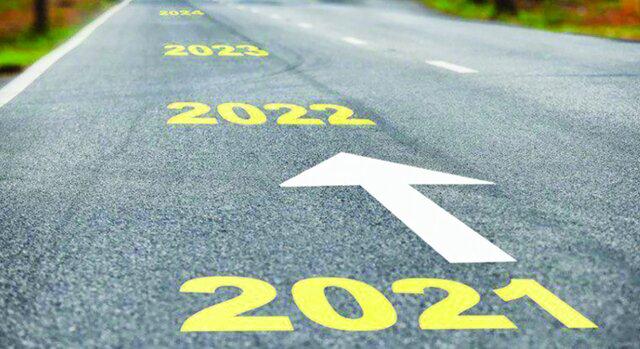 آموزش عالی جهانی در ۱۰ سال آینده