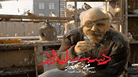 صدور مجوز اکران برای فیلمهای کمال تبریزی و شریفینیا
