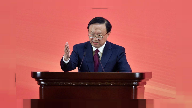 یانگ جیچی