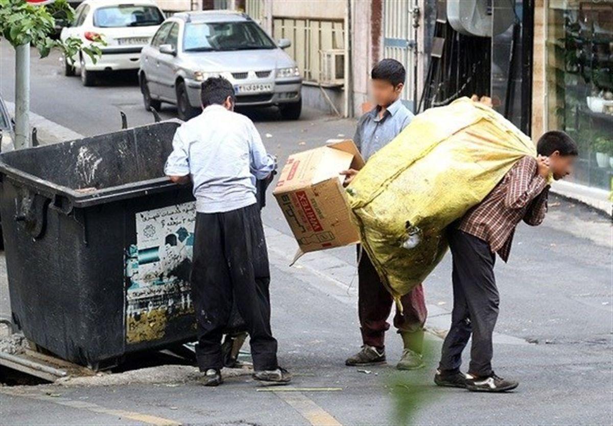 شناسایی ۹۲۳ کودک کار در تهران