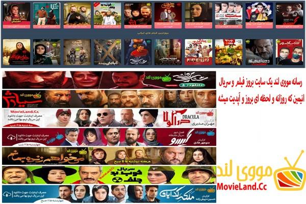 دانلود فیلمهای خارجی جدید دوبله فارسی – زیرنویس چسبیده +پخش آنلاین