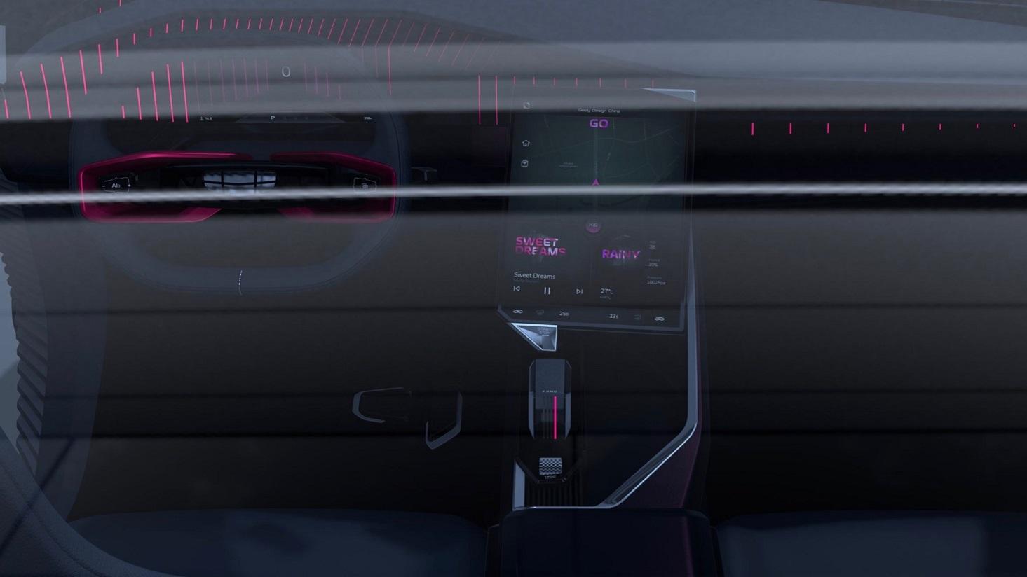 ویژن استاربرست؛ نمایی از زبان طراحی جدید شرکت جیلی