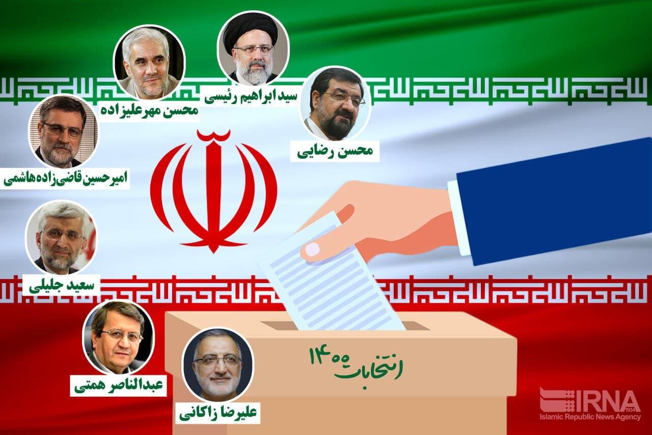 برگزاری سیزدهمین انتخابات ریاست جمهوری ایران در ۱۸ ایالت آمریکا