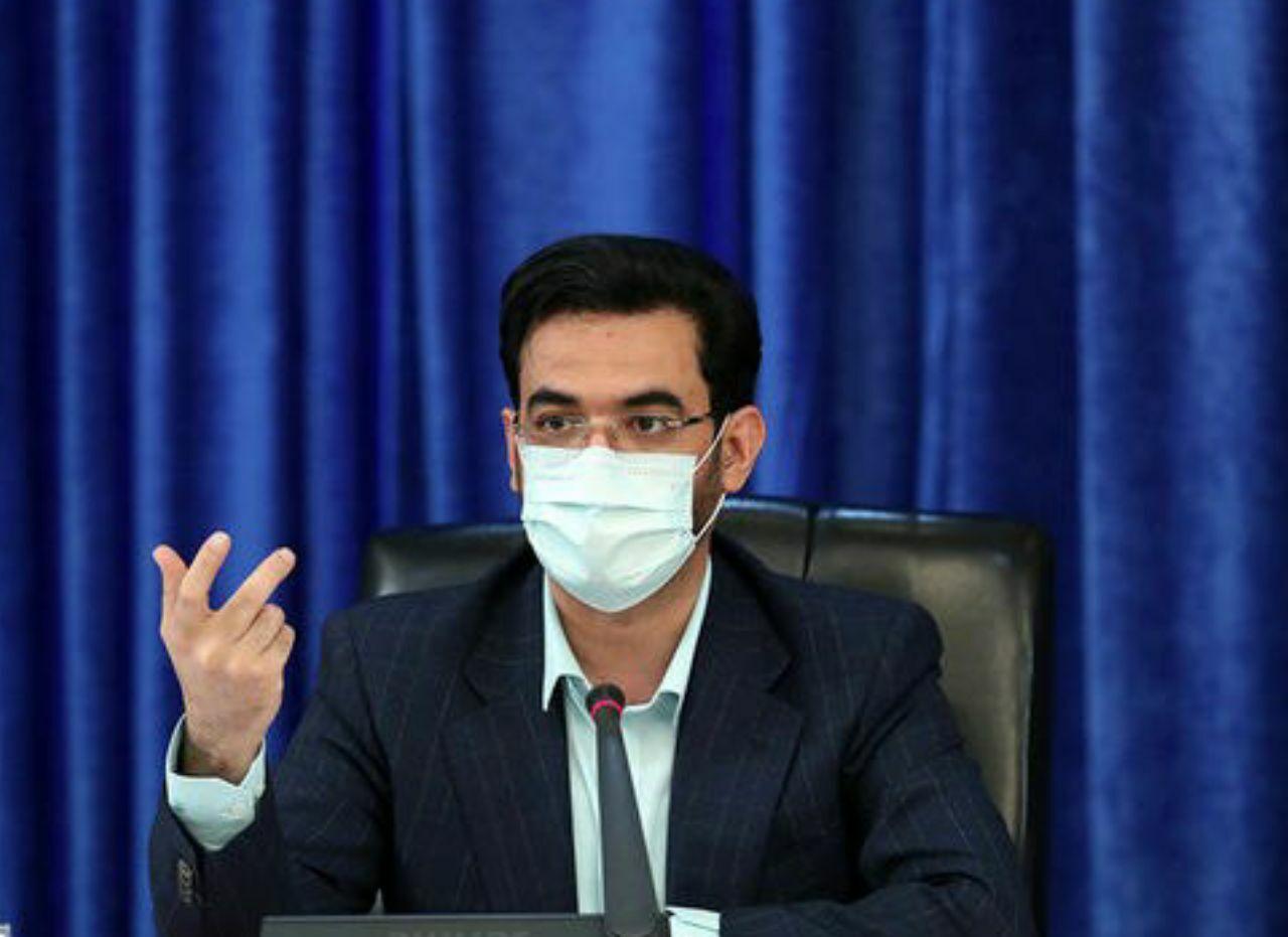 آذری جهرمی: فیلترینگ در کشور منقرض خواهد شد